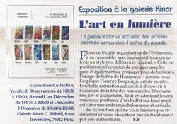 Actualités Juives, France