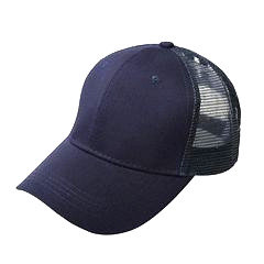 Navy Blue Ponytail Cap