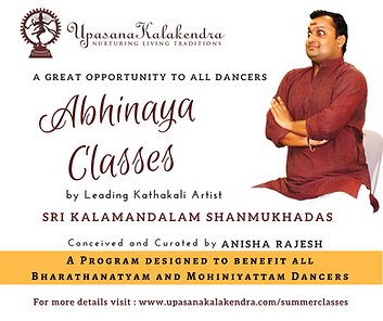 Abhinaya Classes.png