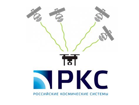 АО «Российские космические системы» и АО «Концерн «МАНС» подписали договор о размещении СДКМ