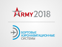 МВТФ «АРМИЯ-2018»