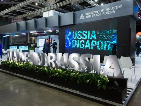 """Концерн МАНС принял участие в выставке """"Industrial Transformation ASIA-PACIFIC"""""""