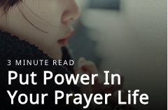 put power in your prayer life