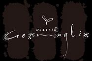 Germoglio-logo-mono.png