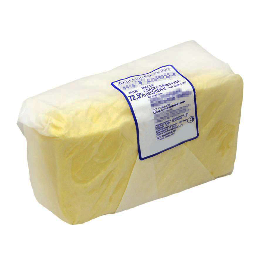 Bricket butter