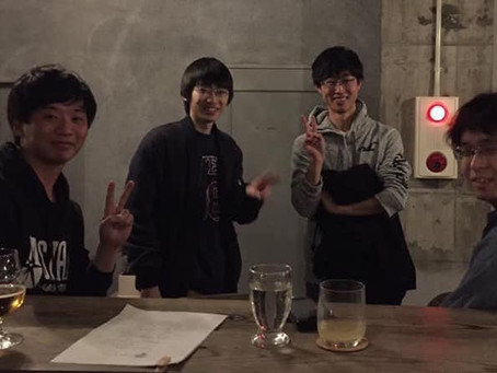 【2月・3月限定】学割プラン!宿泊料金300円引き!