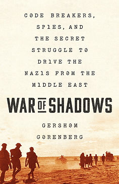 War Of Shadows Gershom Gorenberg