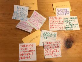 お手紙_200727_13.jpg
