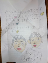 手紙_メッセージ_差し入れ_200727_155.jpg