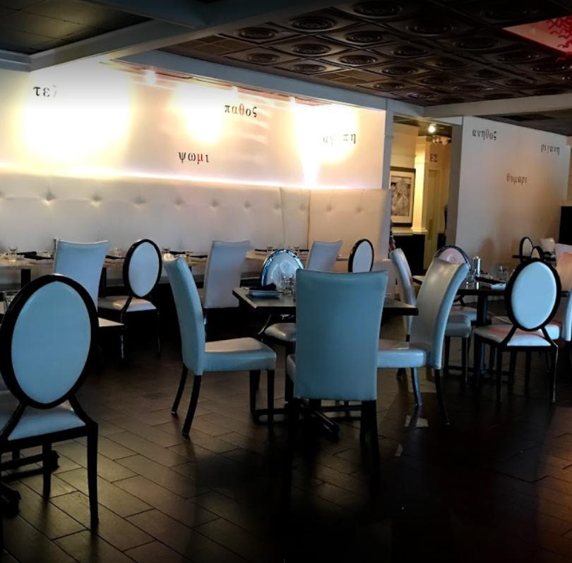 Antik Restaurant Photo 6.png