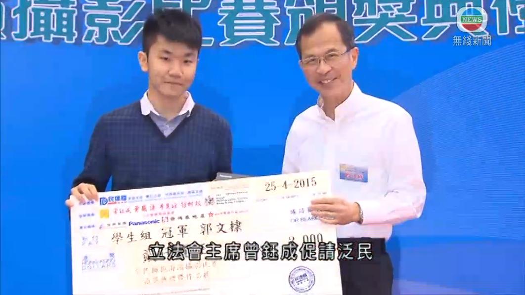 "Award Winning - ""Democratic Alliance for the Betterment and Progress of Hong Kong"""