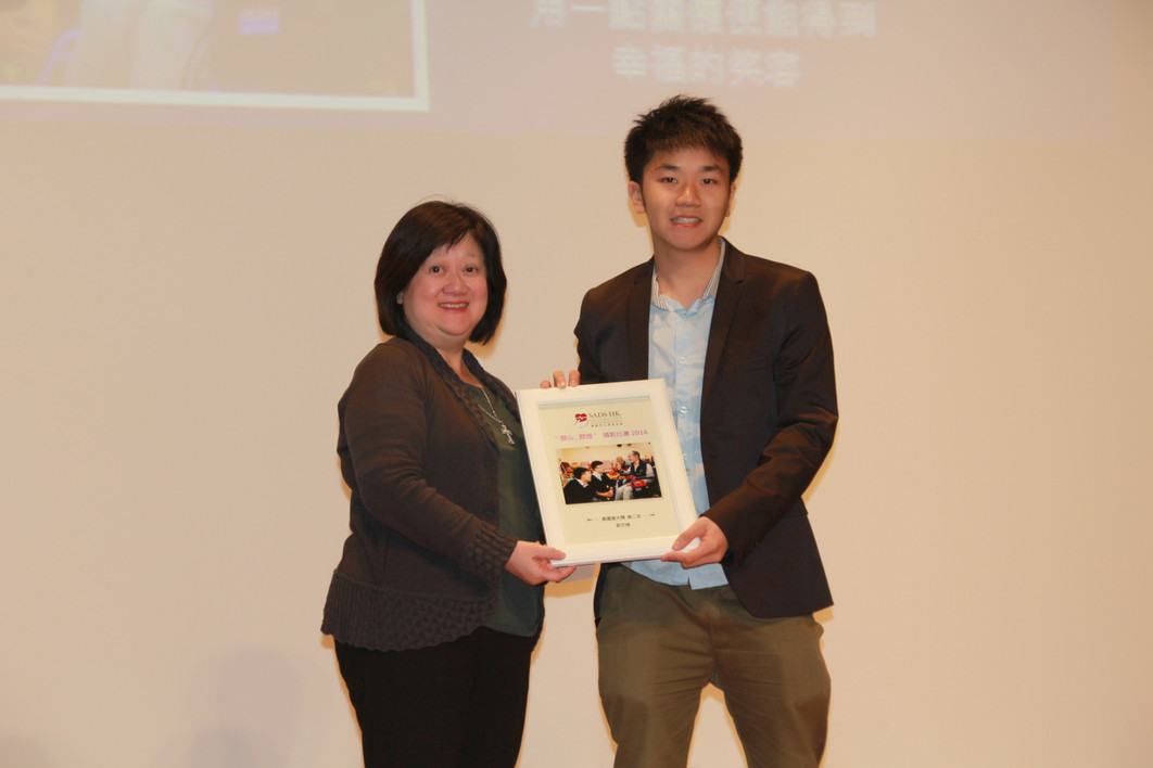 Award Winning - Tung Wah Group of Hospitals