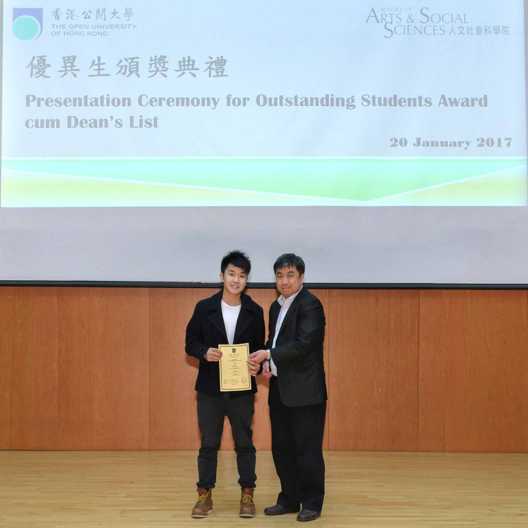 Award Winning - OUHK