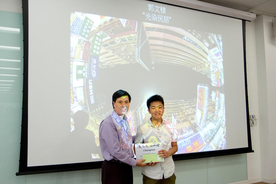 Award winning - The University of Hong Kong
