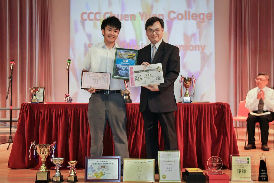 Award Winning - CCC Chuen Yuen College