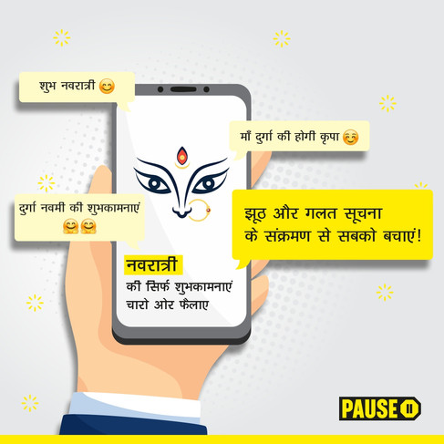 Navratri_Hindi.jpg