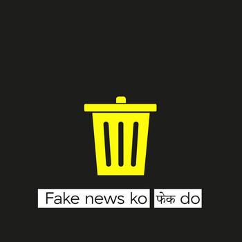Fake news_GIF.mov
