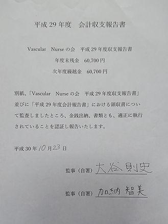 _20191014_092118.JPG