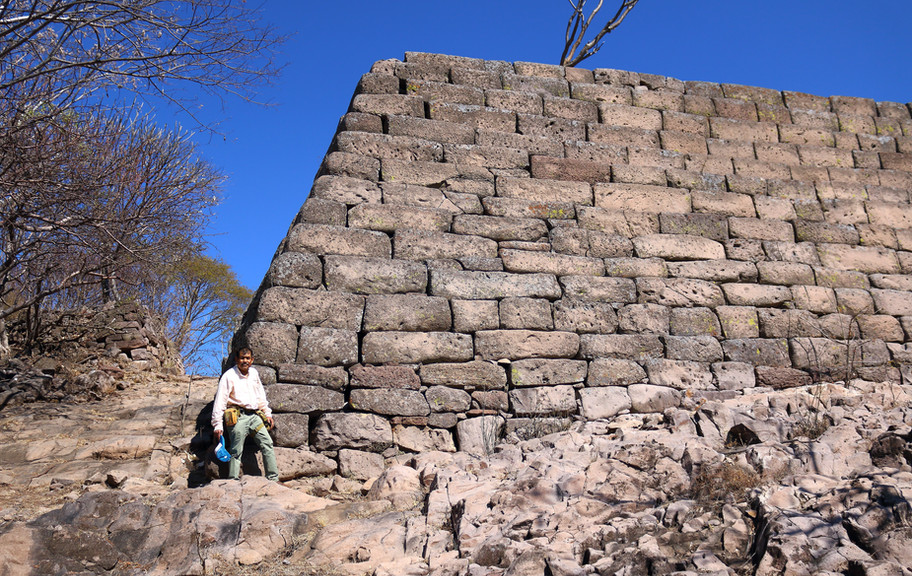 Chimalacatlan, Megalithic Platform