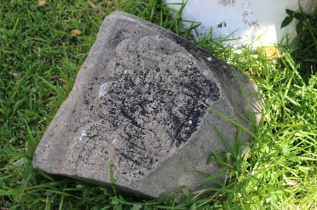 Fragmentary stela of Axutla