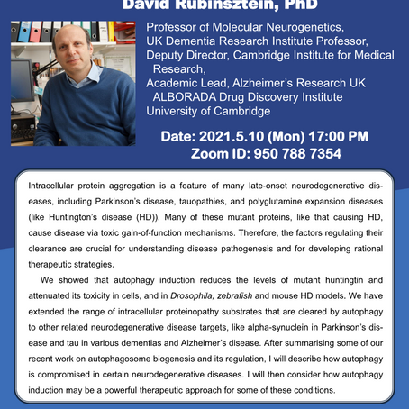 SNU 10-10 CDMC Special Seminar - Autophagy&Neurodegeneration