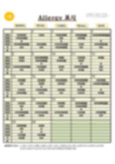 2020년 6월 식단표(A)-알레르기 표시.pdf_page_1.jpg