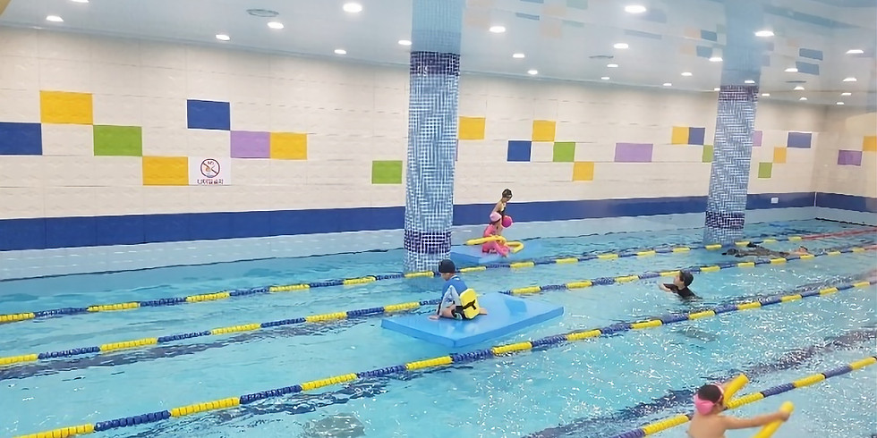 KinderSwim 오금동 어린이 전용수영장