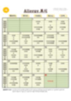 2020년 4월 식단표(A)-알레르기표시_page-0001.jpg