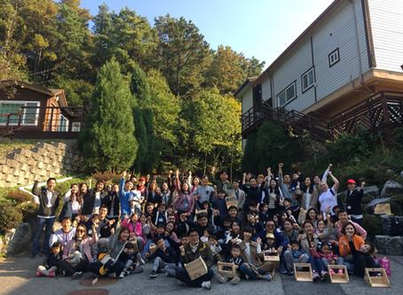 에듀프로하바 가을 가족여행