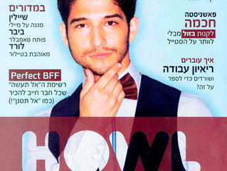 Rosh1 Magazine_Tyler Posey