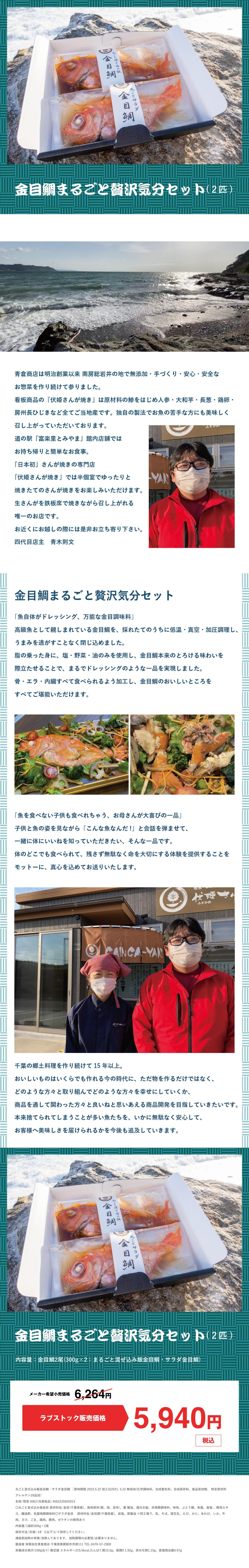 千葉TV – 2.png
