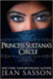 Princess_SultanasCirlce.jpg