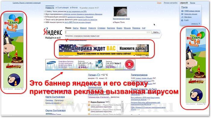 компьютерная помощь в иркутске