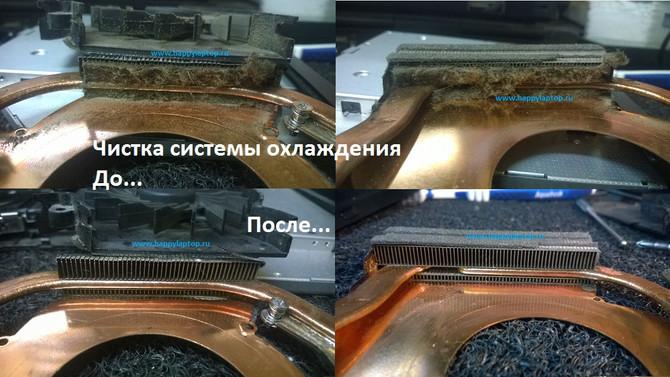 Чистка ноутбуков от пыли в Иркутске
