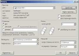 Подключение принтера Иркутск