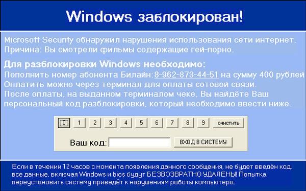 ремонт компьютеров иркутск