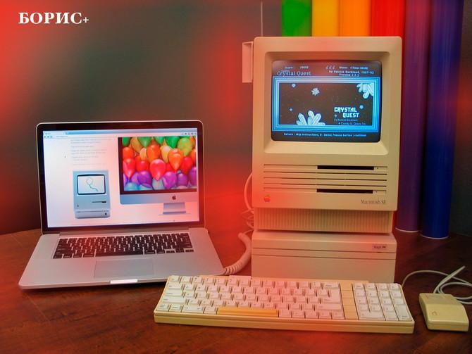 Что делать со старым ноутбуком?