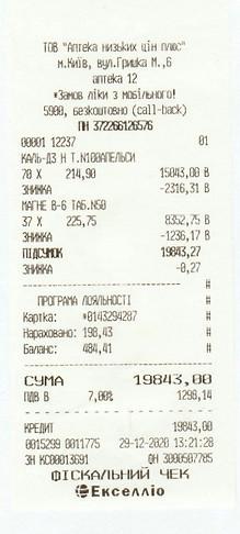 IMG_20201229_0001.jpg