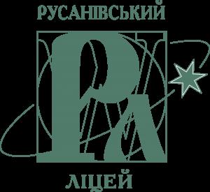 Русановский лицей