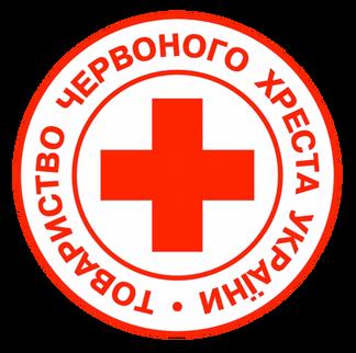 Ukrainian_red_cross_symbol.png