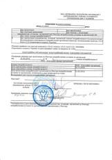 Рішення про внесення до реєстру неприбуткових установ