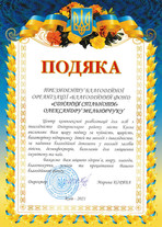 IMG_20210226_0001.jpg