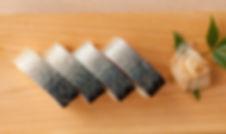 鯖寿司|京北すえひろ|京都