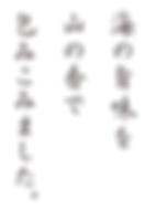 京北すえひろ 焼き鯖寿 京都