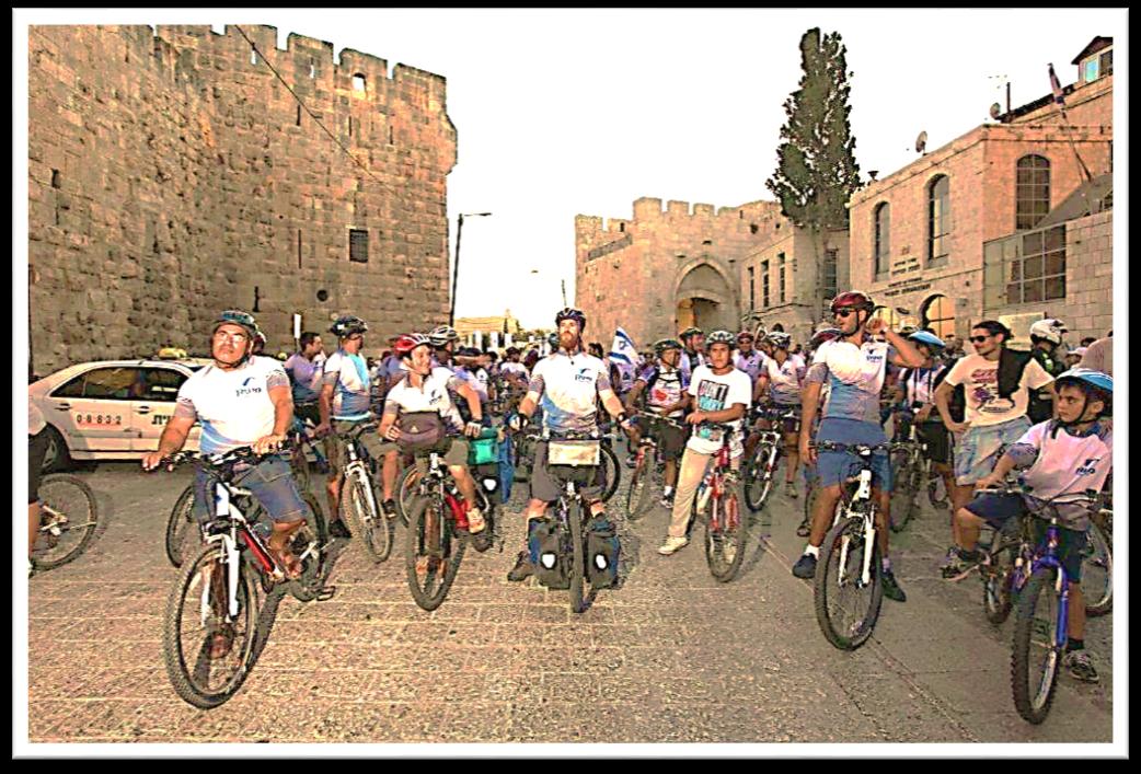 סיום מסע אופניים עולמי בירושלים
