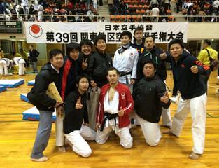 Kanto Championships 2014