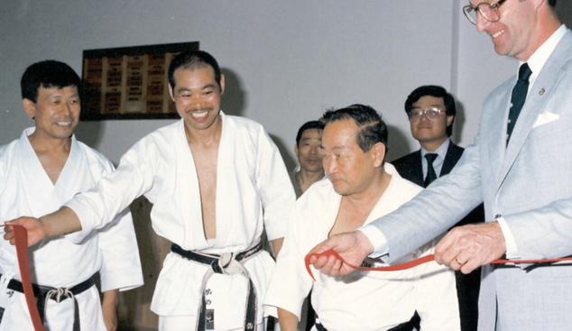 Dojo Opening 1973