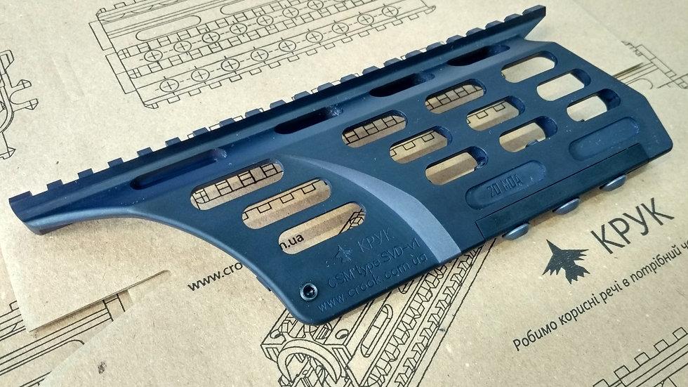 CRC 2U003 Basic Anodizing / бічний кронштейн для гвинтівок на базі СВД