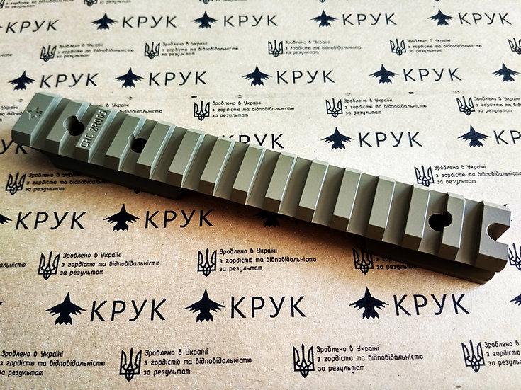 CRC 2R005 Cerakote Coated / scope mount for Remington 700 SA. 0 MOA
