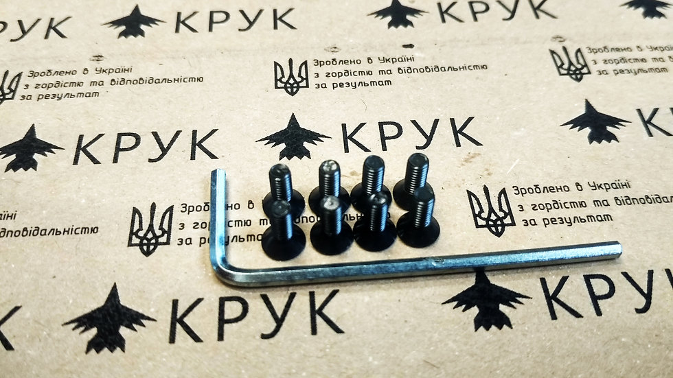 Screws set with the hex wench for handguards CRC 1U001, CRC 1U002, CRC 1A003,